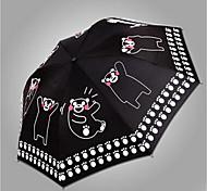 animazione Flotta del Nord intorno ombrello pieghevole ombrello di sole pezzo salsa di ombrelloni - Kumamoto orso