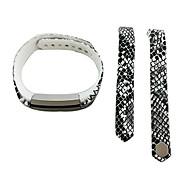Smart Strap Bracelet Colorful Printing Silicone Bracelet For Fitbit Alta(23)
