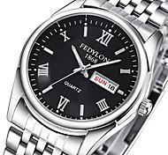 Муж. Для пары Модные часы Наручные часы Кварцевый / Нержавеющая сталь Группа Повседневная Серебристый металл