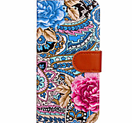 KARZEA Flower Pattern TPU and PU Leather Case with Stand for Apple iPhone7/iPhone 7 Plus