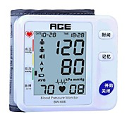 YuKang Bw-606s  Liquid Crystal Display With Voice  Intelligent Voice Electronic Blood Pressure Meter