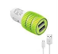 Мульти порты Зарядные устройства для автомобилей Other 2 USB порта с кабелем Для мобильного телефона(5V , 2,1A)