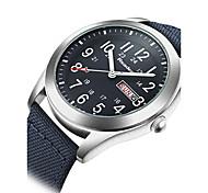 Мужской Спортивные часы Армейские часы Модные часы Наручные часы Календарь Защита от влаги Кварцевый Материал ГруппаВинтаж Cool