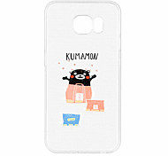 For Samsung S7 Edge S6 Pattern Case Back Cover Case Bear Gift Bags Soft TPU for S7 S6 Edge Plus S6 Edge S5 Mini S5 S4 Mini S4