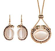Fashion Costume Imitation Opal Wedding Jewelry Set for Women
