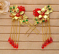 Spring Festival Classic/Traditional Lolita Headwear Vintage Inspired Golden Lolita Accessories 2pcs