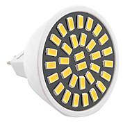 YWXLight® High Bright 7W MR16 LED Spotlight 32 SMD 5733 500-700 lm Warm White / Cool White AC 110V/ AC 220V