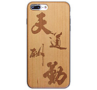 God Rewards the Diligent Chinese idioms Ultra-thin Protective iPhone Wood Case for iPhone 7plus iphone 6s 6Plus SE 5s