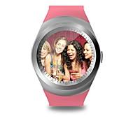 yyy1 умные часы умные часы / мониторинг сердечного ритма мониторинга / сна / в режиме реального времени шаг за шагом / Bluetooth часы /