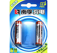 Nanfu aa Nickel Metall Hydrid Akku 1.2v 2400mah 2 Packung