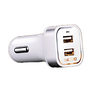 SCUD Silver Fast Charge Other 2 USB Ports Charger Only DC 5V/3A