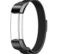 Для фиттинга alta / fitbit alta hr watch band milanese петля из нержавеющей стали замена браслет умный ремешок для часов