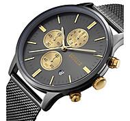 Муж. Детские Спортивные часы Армейские часы Нарядные часы Модные часы Наручные часы Часы-браслет Уникальный творческий часы Повседневные