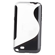 S-Shape Soft Case with Stand for Samsung Galaxy Note2 N7100