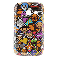 Animal Mønster Hard Case til Samsung Galaxy Y Duos S6102