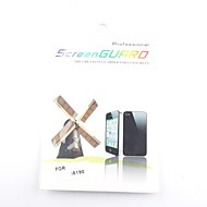 HD Screen Protector with Cleaning Cloth Samsung Galaxy S3 Mini I8190