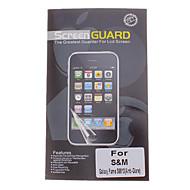 Professional Matte Anti-Glare LCD Screen Guard Protector for Samsung Galaxy Fame S6810