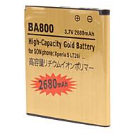 소니 XPERIA S LT26i LT25c LT25i 용 2680mAh 휴대폰 배터리