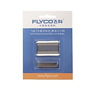 Flyco FS607 Blade Electric Shaver Knife Net