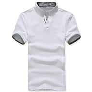 Men's Solid Color Fashion Shirt