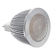 GU5.3 5 W 1 COB 400 LM Natural White MR16 Spot Lights DC 12 V