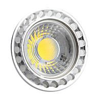 5W GU5,3(MR16) LED-kohdevalaisimet MR16 COB 400-450 lm Kylmä valkoinen AC 12 V