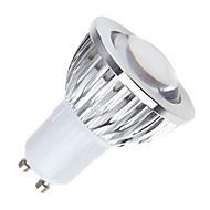 5W GU10 Projecteurs PAR MR16 1 COB 450 lm Blanc Chaud / Blanc Froid / Blanc Naturel AC 85-265 V 1 pièce