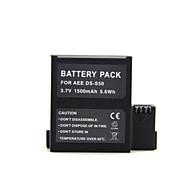 GOPRO - AEE DS-S50 - Li-ion - Batteri - till AEE S50/ S51/ S70 /S71/D33 - 3.7V - V - 1500mAh - mAh