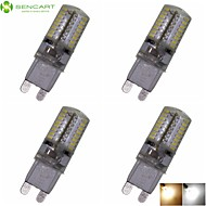 4 x G9 4W 64x3014SMD 380LM 3500K 6000K Warm White/Cool White Waterproof LED Corn Lights AC110-130V AC220-240V