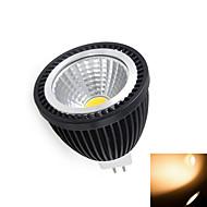 1 pcs ding yao 15W 1X COB 200LM 2800-3500/6000-6500K Warm White/Cool White MR16 Spot Lights AC 85-245V