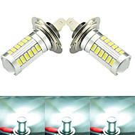 2 pcs Ding Yao H7 8W 33X SMD 5730 850-950LM 6500-7500K Cool White Decorative Decoration Light DC 12V