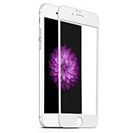 4.7インチ - iPhone 6S / 6用asling 9Hの0.26ミリメートル3Dフルカバーアーク強化ガラススクリーンプロテクター