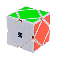 Smooth Speed Cube Skewb Speed Magic Cube White ABS