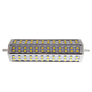 R7S 18W 1800LM 84-SMD 5050 LED Light Horizon Plug White (6000-6500K) Lighting Decoration (Assorted-color)