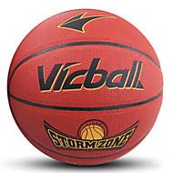 tamanho 7 anti-derrapante material de pu bola de basquete profissional 7 vicball 7302