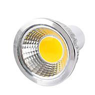 Spot LED Décorative Blanc Chaud / Blanc Froid HRY 1 pièce MR16 GU10 / GU5.3(MR16) / E26/E27 3W 1 COB 250LM lm AC 85-265 V