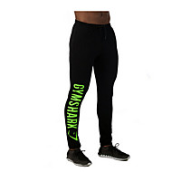 Running Pants/Trousers/Overtrousers / Bottoms Men's Breathable / Quick Dry / Compression / Stretch Elastane / TeryleneYoga / Exercise &