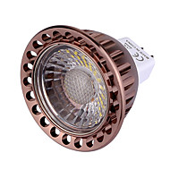 YWXLight® 1 pcs GU5.3(MR16) 9W 1 COB 850 lm Warm White / Cool White MR16 Dimmable LED Spotlight AC/DC 12 V