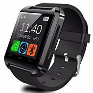 s5のスマートウォッチは、段差計スマート腕時計微信AndroidとiOSのQQをサポートするSIMカードとポジショニングを挿入