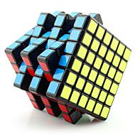 ルービックキューブ YongJun スムーズなスピードキューブ 6*6*6 スピード プロフェッショナルレベル マジックキューブ ABS