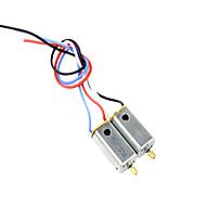 MJX X101 MJX X101 엔진/모터 / 부품 액세서리 RC 쿼드 콥터 실버 메탈