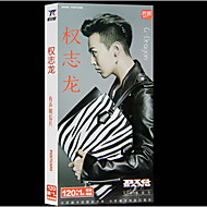2016 Star Quan Zhilong 121 Sound Card Comes with A Greeting Card Posters B Lyrics