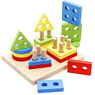 기하학 교육 장난감