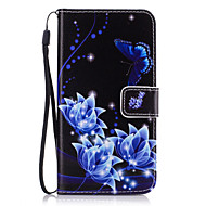 For Wallet / Card Holder / with Stand Case Back Cover Case Flower Hard PU Leather for SamsungJ7 (2016) / J7 / J5 (2016) / J5 / J3 / J3