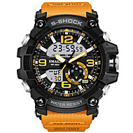 SMAEL Men's Fashion Sport Watch Digital LED Wrist Watch Water Resistant / Water Proof Dual Time Zones Alarm Rubber Band Watch