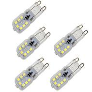 4W G9 LEDコーン型電球 T 14 SMD 2835 350 lm 温白色 クールホワイト 明るさ調整 装飾用 交流220から240 V 5個