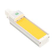 YWXLight® G24 COB 9W 800-900LM Cool White Warm White LED Corn Light Horizontal Plug Light (AC 85-265V)