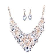 ジュエリーセット ラインストーン ファッション 欧米の ステートメントジュエリー 結婚式 高級ジュエリー 模造ダイヤモンド 合金 ジュエリー ホワイト レインボー レッド ネックレス イヤリング・ピアス のために 結婚式 パーティー 日常 カジュアル 1セット