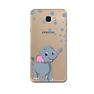 Για Θήκες Καλύμματα Εξαιρετικά λεπτή Με σχέδια Πίσω Κάλυμμα tok Ελέφαντας Μαλακή TPU για SamsungA5 (2017) A7 (2017) A7(2016) A5(2016)