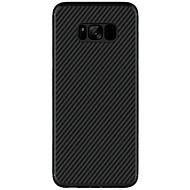 nillkin esetben Samsung Galaxy S8 plusz s8 lefedik ultra-vékony minta hátlapot esetben egyszínű kemény szénszálas Samsung s7 szélén s7